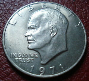 1971 IKE DOLLAR IN UNCIRCULATED CONDITION