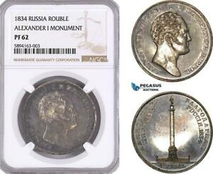 Click now to see the BUY IT NOW Price! AF198 RUSSIA NICHOLAS I ROUBLE 1834 SILVER ALEXANDER I MONUMENT NGC PF62 R