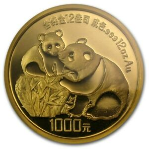 Click now to see the BUY IT NOW Price! CHINA 1987 1000 YUAN NGC PROOF 69 UCAM PANDA KM 165   12 OZ GOLD COIN