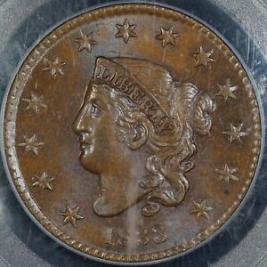 Click now to see the BUY IT NOW Price! 1833 CORONET LARGE CENT GRADED MS66 BN NEWCOMB 6 NAFTZGER COLLECTION