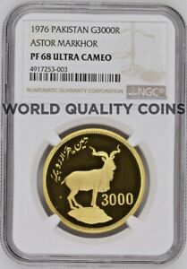 Click now to see the BUY IT NOW Price! 1976 PAKISTAN GOLD PROOF COIN 3000 RUPEES ASTOR MARKHOR WWF NGC PF68 MINTAGE 273