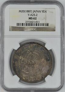 Click now to see the BUY IT NOW Price! MEIJI 20 M20  1887  JAPAN YEN Y A25.2 NGC MS62