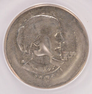 ANACS $1 1979 D SBA DOLLAR STRUCK ON OUTER DOLLAR CLAD LAYER MS62