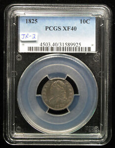 1825 CAPPED BUST DIME PCGS XF40 JR 2