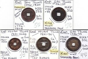 ANCIENT CHINA VARIOUS QING DYNASTY   YOUR CHOICE 4.00 EACH.   GROUP A.