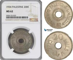 Click now to see the BUY IT NOW Price! AG830 PALESTINE 20 MILS 1934 LONDON NGC MS62