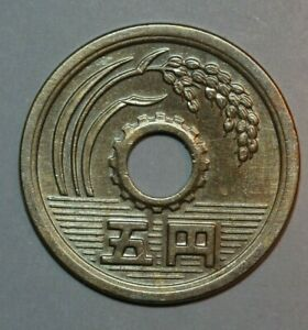 JAPAN  1977  HIROHITO 5 YEN  RICE STALKS 22MM FOREIGN COIN