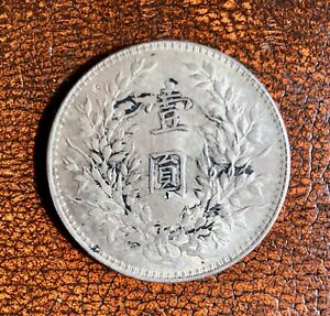 Click now to see the BUY IT NOW Price! COUNTERMARKED CHINESE 1921 FAT MAN SHIH KAI SILVER DOLLAR YUAN COUNTER MARKED