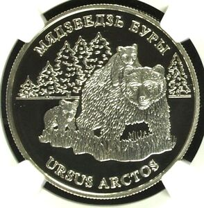 Click now to see the BUY IT NOW Price! 2002 BELARUS SILVER COIN 20 ROUBLES BROWN BEARS WILDLIFE NGC PF69 LOW MINTAGE