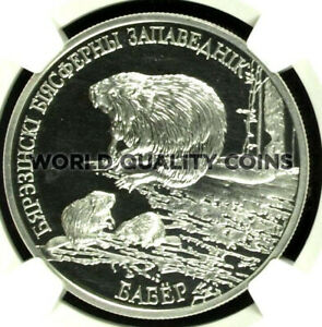 Click now to see the BUY IT NOW Price! 2002 BELARUS SILVER 20 ROUBLES EUROPEAN BEAVER WILDLIFE NGC PF66 LOW MINTAGE
