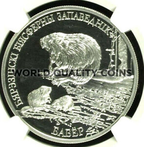 Click now to see the BUY IT NOW Price! 2002 BELARUS SILVER COIN 20 ROUBLES EUROPEAN BEAVER WILDLIFE NGC PF69 LOW MINT.