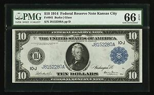 Click now to see the BUY IT NOW Price! FR. 941 1914 $10 FRN FEDERAL RESERVE NOTE PMG GEM UNCIRCULATED 66EPQ