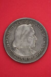 1893 COLUMBIAN EXPOSITION HALF DOLLAR EXACT COIN SHOWN FLAT RATE SHIPPING OCE087