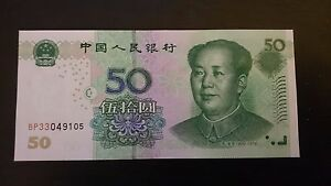 Click now to see the BUY IT NOW Price! IX40 US SELLER CHINA 2005 50 YUAN UNC RMB FOREX EXCHANGE POTALA 906 MAO TIBET