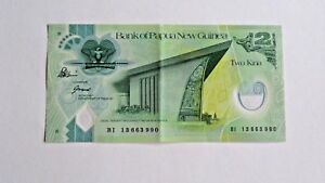 BANK OF PAPUA & NEW GUINEA CIRCULATED TWO  2  KINA NOTE REF FBN 3988