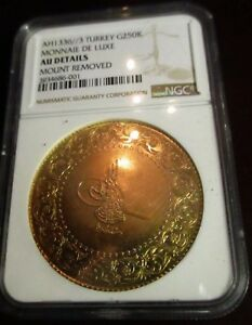 Click now to see the BUY IT NOW Price! TURKEY OTTOMAN GOLD NGC 250 KURUSH  AH 1336/3 ABOUT 1922  ?
