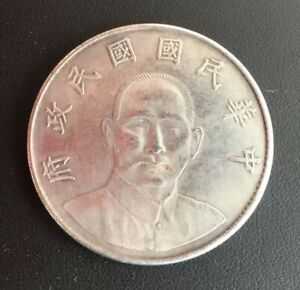 CHINESE COIN UKNOWN YEAR.CROWN SIZE.