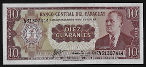 PARAGUAY 1 BANK NOTE  10  GUARANIES  L 1952  P 196  UNCIRCULATED