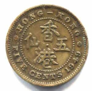 1949 HONG KONG FIVE CENTS COIN   KING GEORGE VI   5 CENT
