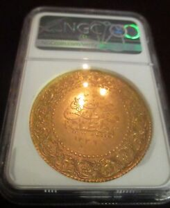 Click now to see the BUY IT NOW Price! TURKEY OTTOMAN GOLD NGC 250 KURUSH  AH 1336/3 ABOUT 1922