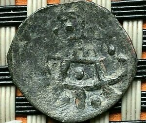 MEDIEVAL BULGARIA   IVAN ALEXANDER 1331 1371 AD MONOGRAM AUTHENTIC COPPER COIN