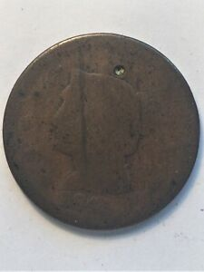 1845? US  1 CENT LARGE BRAIDED