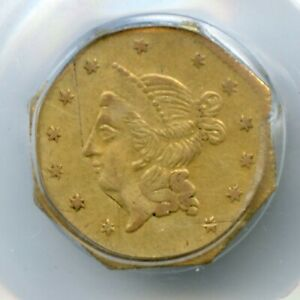 R8 ERROR 1855 $1 CALIFORNIA GOLD / PCGS BG 533 XF45 INCOMPLETE PUNCHED PLANCHET