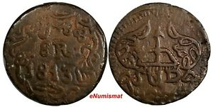 MEXICO WAR OF INDEPENDENCE OAXACA SUD 1813 8 REALES RED BROWN HIGH GRADE KM 234