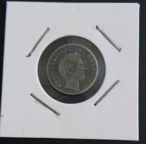 REPRODUCTION OF THE '1/2 DRACHME 1834 GREECE' COIN