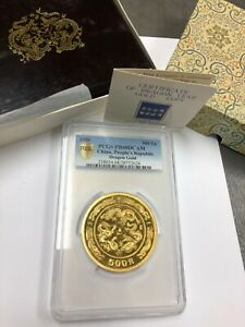Click now to see the BUY IT NOW Price! 1988 CHINA 5 OZ GOLD LUNAR YEAR OF THE DRAGON PROOF 500 YUAN PCGS PR68 DCAM