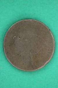 1857 FLYING EAGLE CENT EXACT COIN SHOWN LOW GRADE FLAT RATE SHIPPING OCE 35