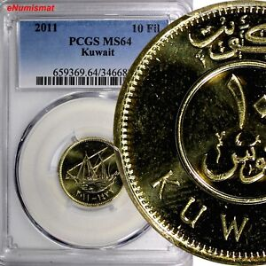 Click now to see the BUY IT NOW Price! KUWAIT SHEIKH SABAH IV 1432  2011  10 FILS PCGS MS64 TOP GRADED BY PCGS KM 11