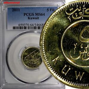 Click now to see the BUY IT NOW Price! KUWAIT SHEIKH SABAH IV 1432  2011  5 FILS PCGS MS64 TOP GRADED BY PCGS KM 10