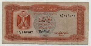 LIBYA 1/4 QUARTER DINAR 1971   1972 PICK 33 LOOK SCANS