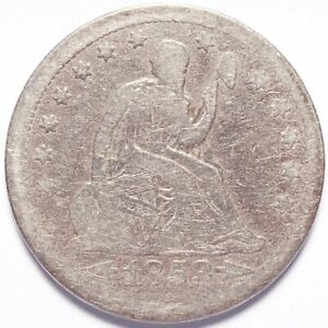 1853 SEATED LIBERTY SILVER QUARTER DOLLAR ARROWS AND RAYS