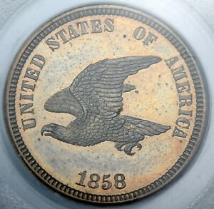 PCGS PR63 1858 FLYING EAGLE PATTERN J 203 CENT   PROOF OLD GREEN LABEL JUDD 203