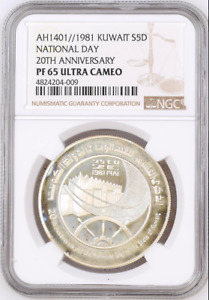 Click now to see the BUY IT NOW Price! 1981 SILVER 5 DINARS 20TH ANNIVERSARY OF THE NATIONAL DAY OF KUWAIT NGC PF65