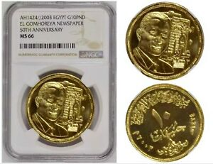 Click now to see the BUY IT NOW Price! EGYPT 10 GOLD POUND HOSNY MUBARK  NGC MS 66 V. ONLY 38 PIECES