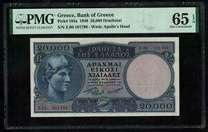 Click now to see the BUY IT NOW Price! P183 GREECE 20000 DRACHMAS 1949 GEM UNC PMG65EPQ TOPTOP