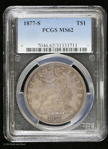 1877 S SILVER TRADE DOLLAR PCGS MS 62   UNCIRCULATED