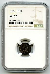 1829 5C CAPPED BUST HALF DIME NGC MS 62