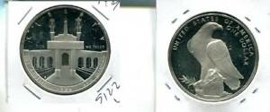 1984 S OLYMPIC COMMEMORATIE SILVER DOLLAR PROOF NO BOX 5122L