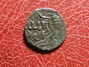 MEDIEVAL ISLAMIC OTTOMAN ARAB COIN TO IDENTIFY