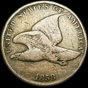 1858 FLYING EAGLE CENT TYPE PENNY              P877