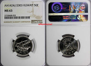 Click now to see the BUY IT NOW Price! AH1424//2003 50 FILS NGC MS63 TOP GRADED BY NGC KM 13