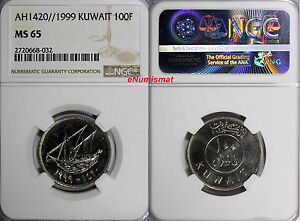 Click now to see the BUY IT NOW Price! KUWAIT  AH1420//1999 100 FILS NGC MS65 TOP GRADED BY NGC KM 14