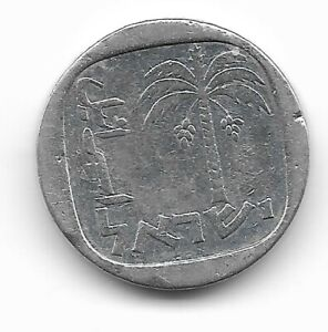 ISRAEL COIN 1 AGORA UNKNOWN YEAR COLLECTIBLE