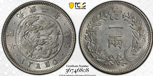 Click now to see the BUY IT NOW Price! KOREA 1 YANG SILVER COIN 1898 KUANG MU YEAR 2 TOP 3  PCGS MS 63 GOLD SHIELD