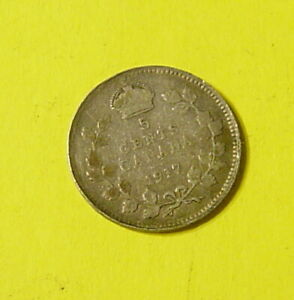 1917 CANADIAN SILVER 5CENTS  FINE  NICE COLLECTABLE GRADE