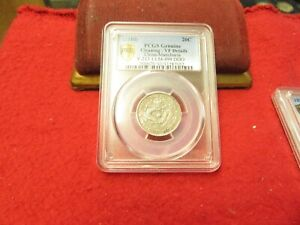 Click now to see the BUY IT NOW Price! PCGS 1910 CHINA MANCHURIA DDO 20C WHAT WOULD YOU PAY FOR THIS COIN????